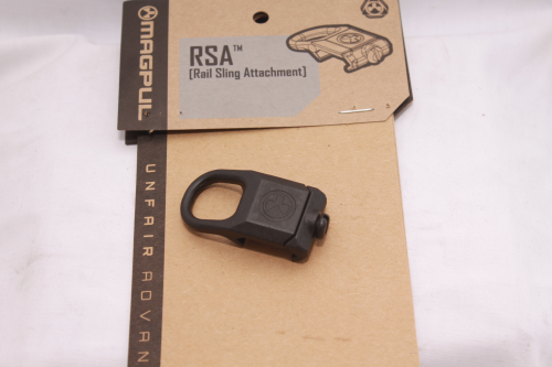 Magpul RSA  Adapter